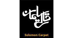 Solomon carpet